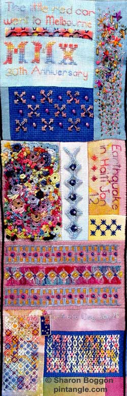 photo of needlework sampler