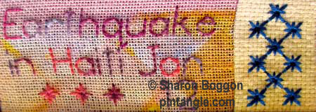 Needlework Sampler band 644