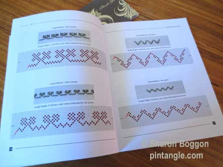 Sardinian knot stitch patterns