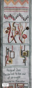 Needlework embroidery sampler section 51 c