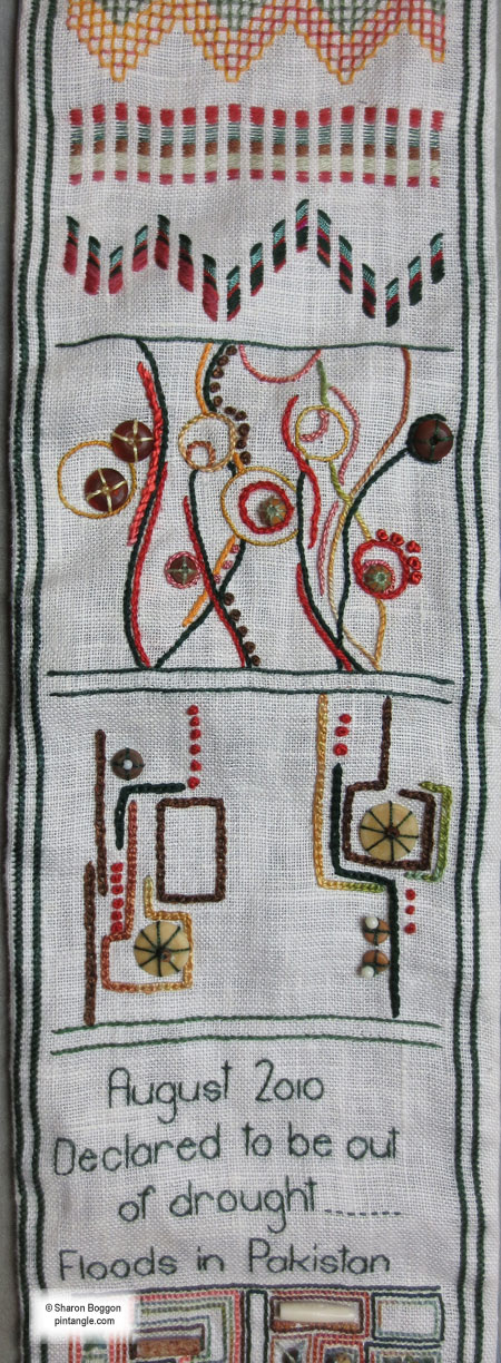 Needlework sampler section 51 c