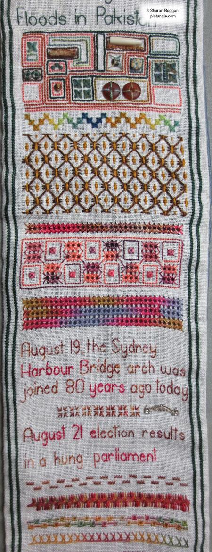 Needlework sampler section 51 d