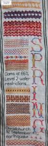 Needlework sampler section 51 e