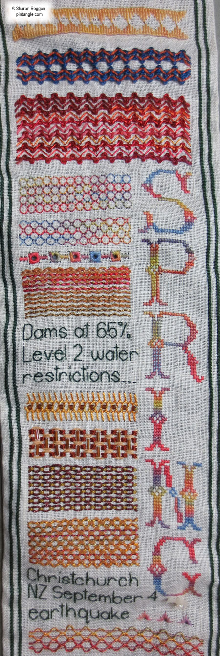 Needlework sampler section 51 e