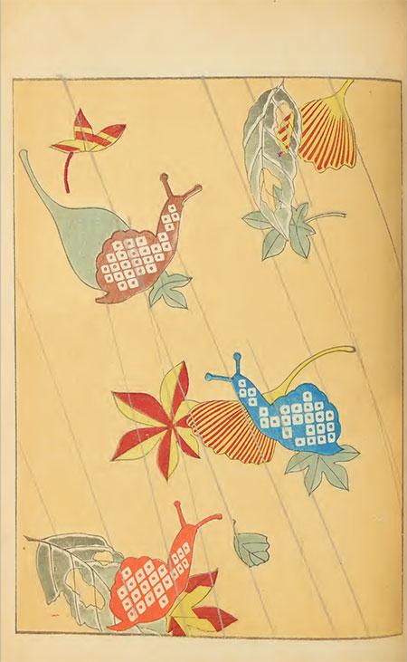 Shin-Bijutsukai design 2